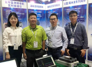 Our company participated in IME 2019 and exhibited the latest products of the exclusive agency brands Signal Hound (real-time spectrum analyzer, signal source), Copper Mountain (vector network analyzer), and Windfreak (signal source)