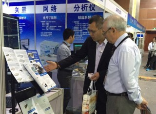 Copper Mountain Asia Pacific participates in EDI CON exhibition with us