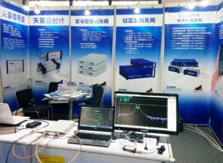 Our company participated in the IME 2016 Microwave and Antenna Technology Exhibition in Shanghai